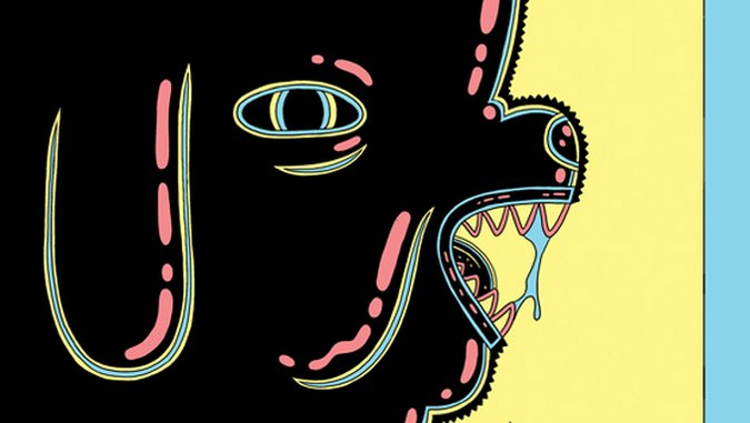 <i>A Body Beneath</i> by Michael DeForge Review