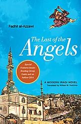 Fadhil al-Azzawi (Trans. William M. Hutchins)