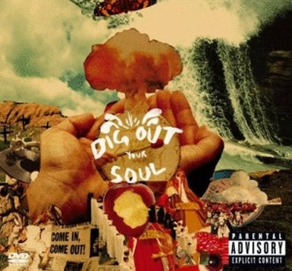 Oasis: <em>Dig Out Your Soul</em>