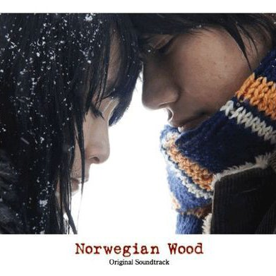 Radiohead Guitarist Jonny Greenwood's <em>Norwegian Wood</em> Score Due in March