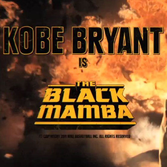 Kobe Bryant and Kanye West Team With Robert Rodriguez to Sell Nikes