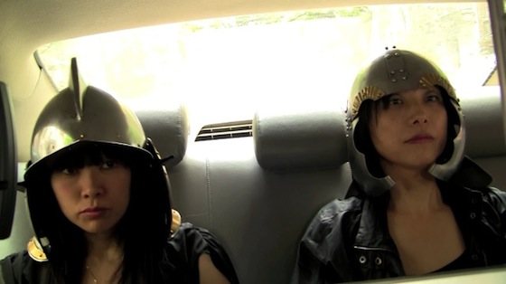 Cibo Matto Reunite, Announce Tour Dates