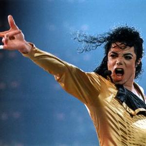 Michael Jackson's Family Asks for $30 Million Trust Fund