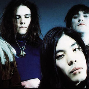 Smashing Pumpkins Announce Track Listings for Reissues