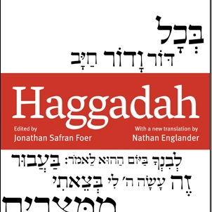New American Haggadah