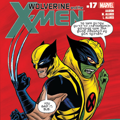 Comic Book &amp; Graphic Novel Round-Up (9/26/12)