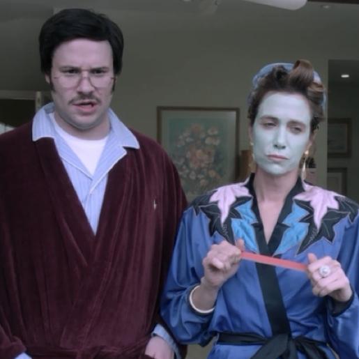 <i>Arrested Development</i> Season 4 Premiere Review