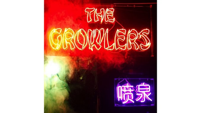 The Growlers: <i>Chinese Fountain</i> Review