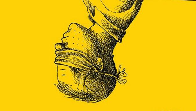 Channeling Kafka in <i>An Iranian Metamorphosis</i>: Mana Neyestani's Political Nightmare