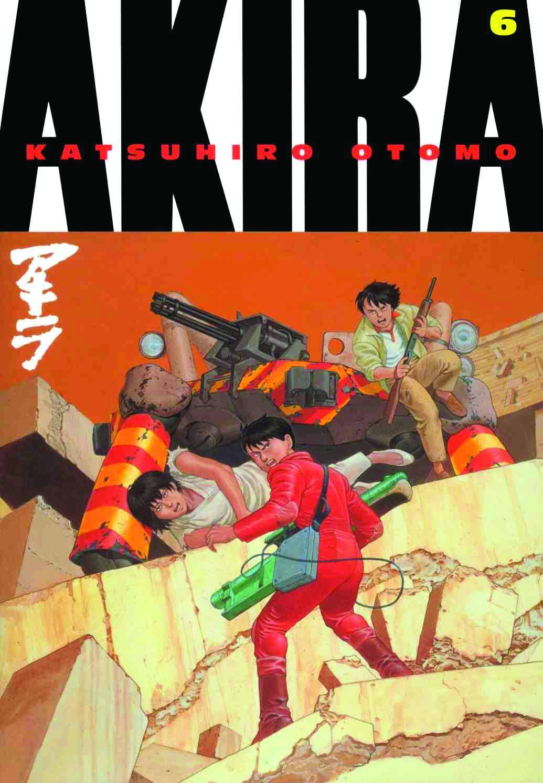 Akira jpg