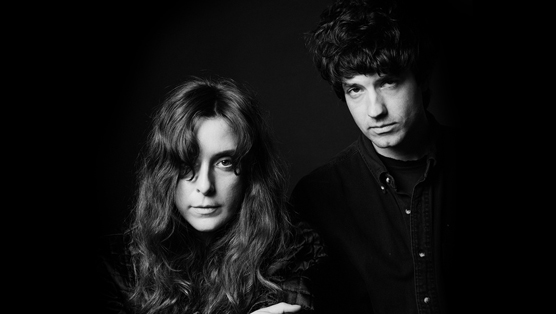 Beach House's Victoria Legrand on Minimalism, Commercialism and <i>Depression Cherry</i>