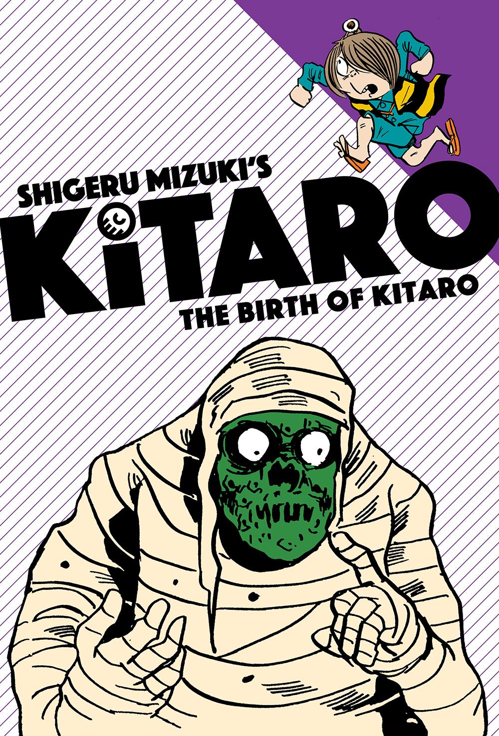 kitaro-comic-strip