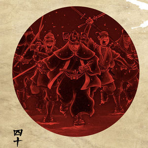 <i>47 Ronin</i> by Mike Richardson and Stan Sakai Review