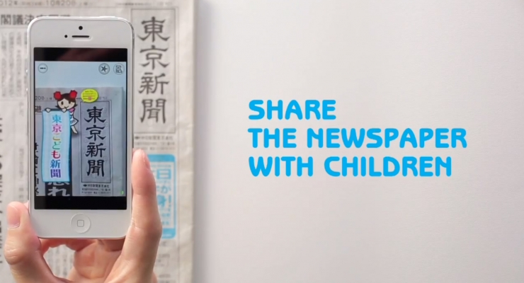 Augmented Reality App Translates News into Child-Friendly Articles