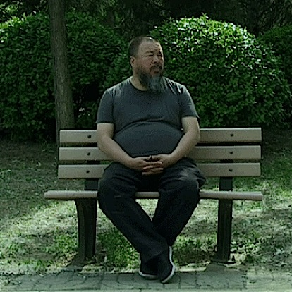 <i>Ai Weiwei: The Fake Case</i>
