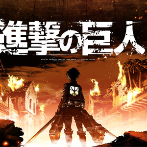 Get Buzzed for Giant Robot Battles with <i>Attack on Titan</i> Wine