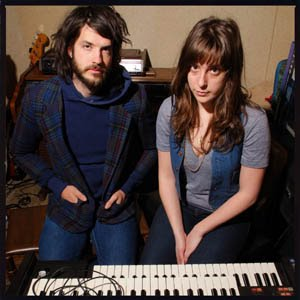 Beach House Responds to Car Commercial Controversy