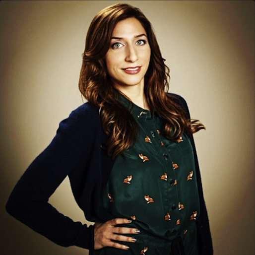 """10 Times Comedian Chelsea Peretti Really Was """"One Of The Greats"""""""
