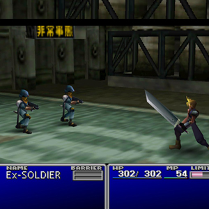 <i>Final Fantasy VII</i> Returning to PC with Re-Release
