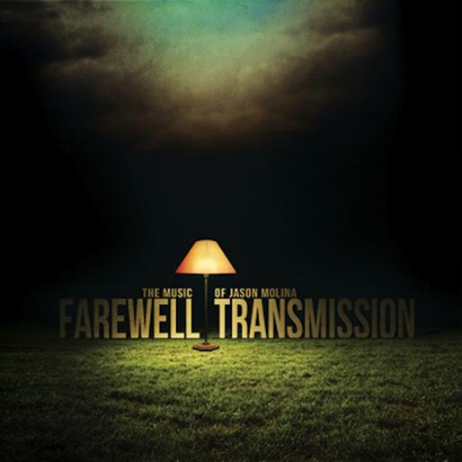"My Morning Jacket Covers Jason Molina's ""Farewell Transmission"""