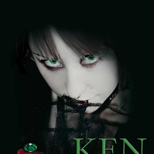 <i>Green Hell</i> by Ken Bruen Review