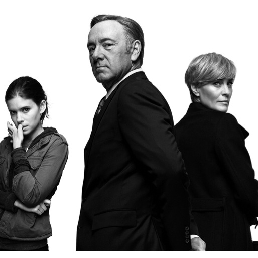 30 Hilarious <i>House of Cards</i> Memes