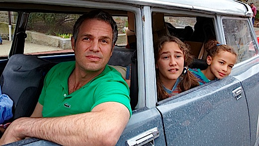 <i>Infinitely Polar Bear</i> (2014 Sundance review)