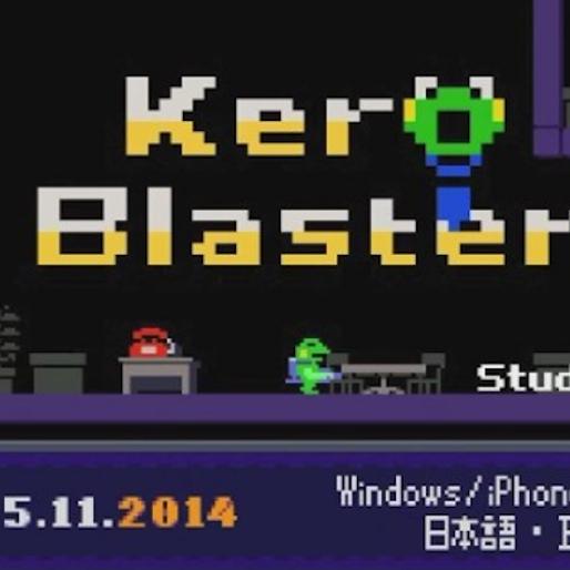 <em>Kero Blaster</em> Review (Multi-Platform)
