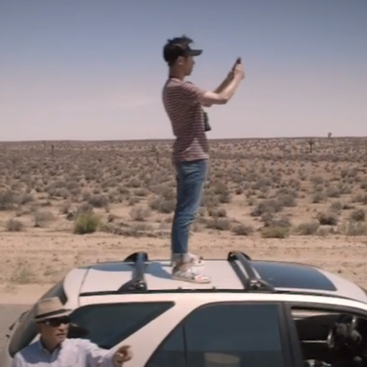 Watch: <i>The Leftovers</i> Season 2 Promo