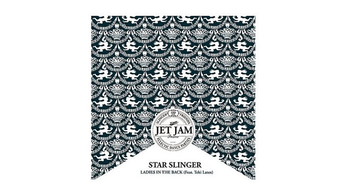 Star Slinger: <i>Ladies in the Back</i> EP