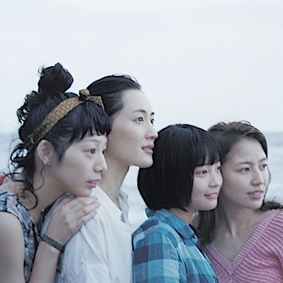 <i>Our Little Sister</i> (2015 Cannes review)