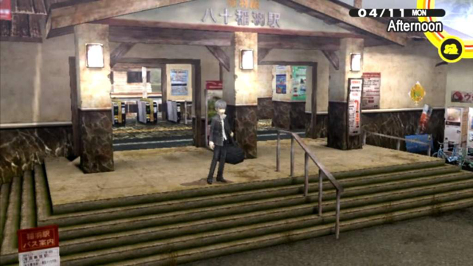 Persona And Other Games That Are The Perfect Virtual Trip To - Japan map persona 4