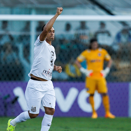 Brazilian Striker Hits The Crossbar From Less Than Six Yards