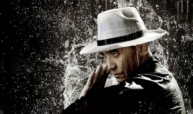 <i>The Grandmaster</i>