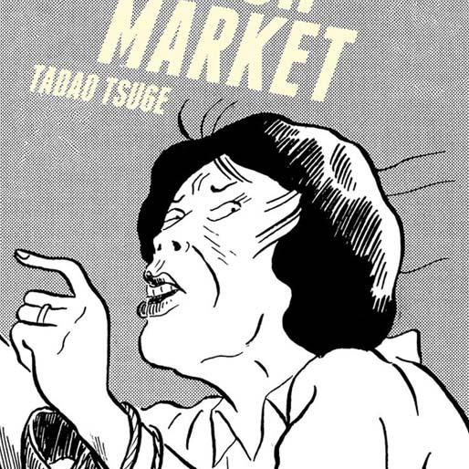 <i>Trash Market</i> by Tadao Tsuge Review