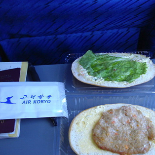 North Korean Airline Wins for Worst Airline In the World for 4th Consecutive Year