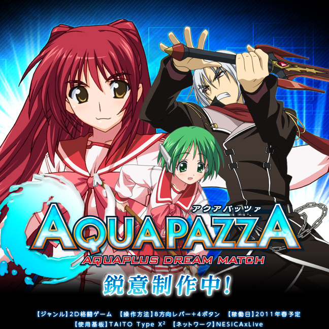 <em>Aquapazza</em> Review