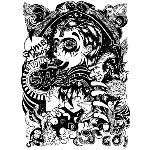 """Grimes Releases New Track """"Go"""""""