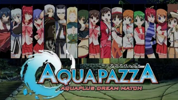 Aquapazza1_600px.jpeg