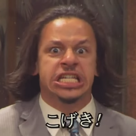 <i>The Eric André Show</i> Attacks DeMarco