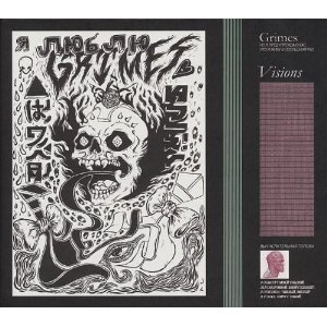 """Watch Grimes' New Video for """"Oblivion"""""""