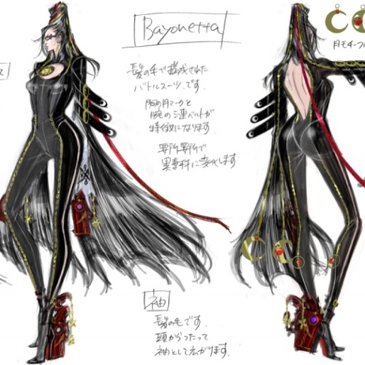 Femme Doms of Videogames: Bayonetta Doesn't Care If She's Not Your Kink