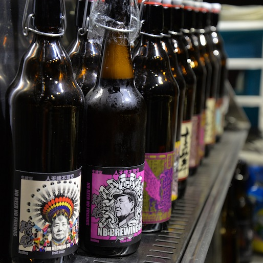 Craft Beer Is Booming In Beijing