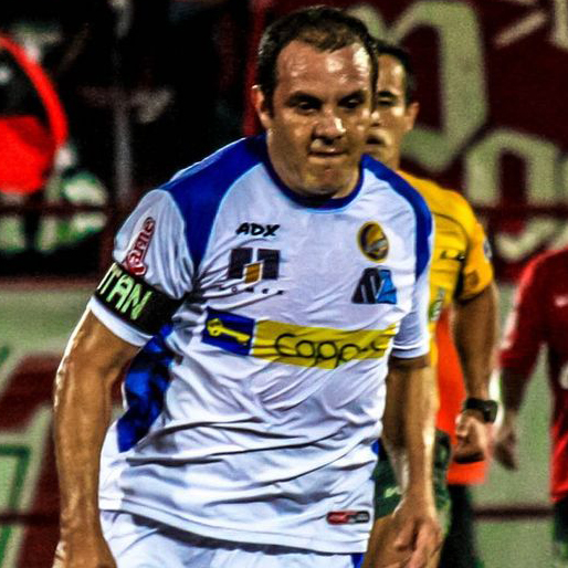 Mexican Superstar Cuauhtemoc Blanco to Run for Mayor