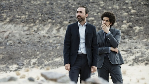 Broken Bells Release Title Track for <i>After the Disco</i>