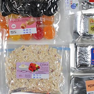 Varieties of Soviet Space Food Up For Auction