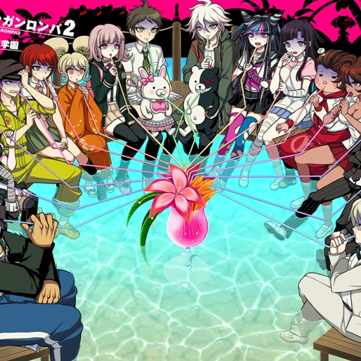 <em>Danganronpa 2: Goodbye Despair</em> Review (Vita)