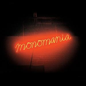Stream Deerhunter's <i>Monomania</i>