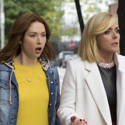 Don't Trust The Unbreakable Kimmy Schmidt: Why The B