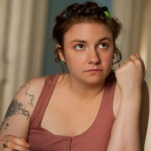 Read the First Excerpt from Lena Dunham's New Book
